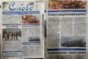 Publication in the newspaper about our solar station