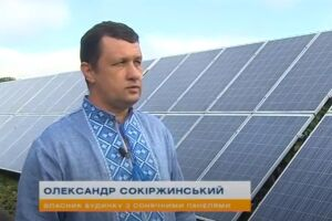 Morning with Inter. Sokirzhinsky Alexander about solar stations for home 2020