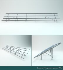 Mounting system for 40 solar modules