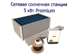Grid-tie solar power station of 5 kW Premium