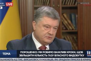 Ukraine is capable of becoming non-volatile in the near future - Petro Poroshenko, 2018-03-07