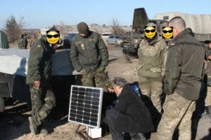 Using Solar System by Military Unit