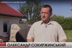 Interview of technical director Alexander Sokirzhinsky to Zik TV channel