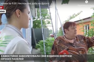 On the roof - so, on the garden - no. Ukrainians have changed the rules for installing domestic solar stations